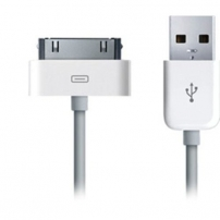 white_usb_data_cable_for_iphone_5_iphone_4_ipad_1_
